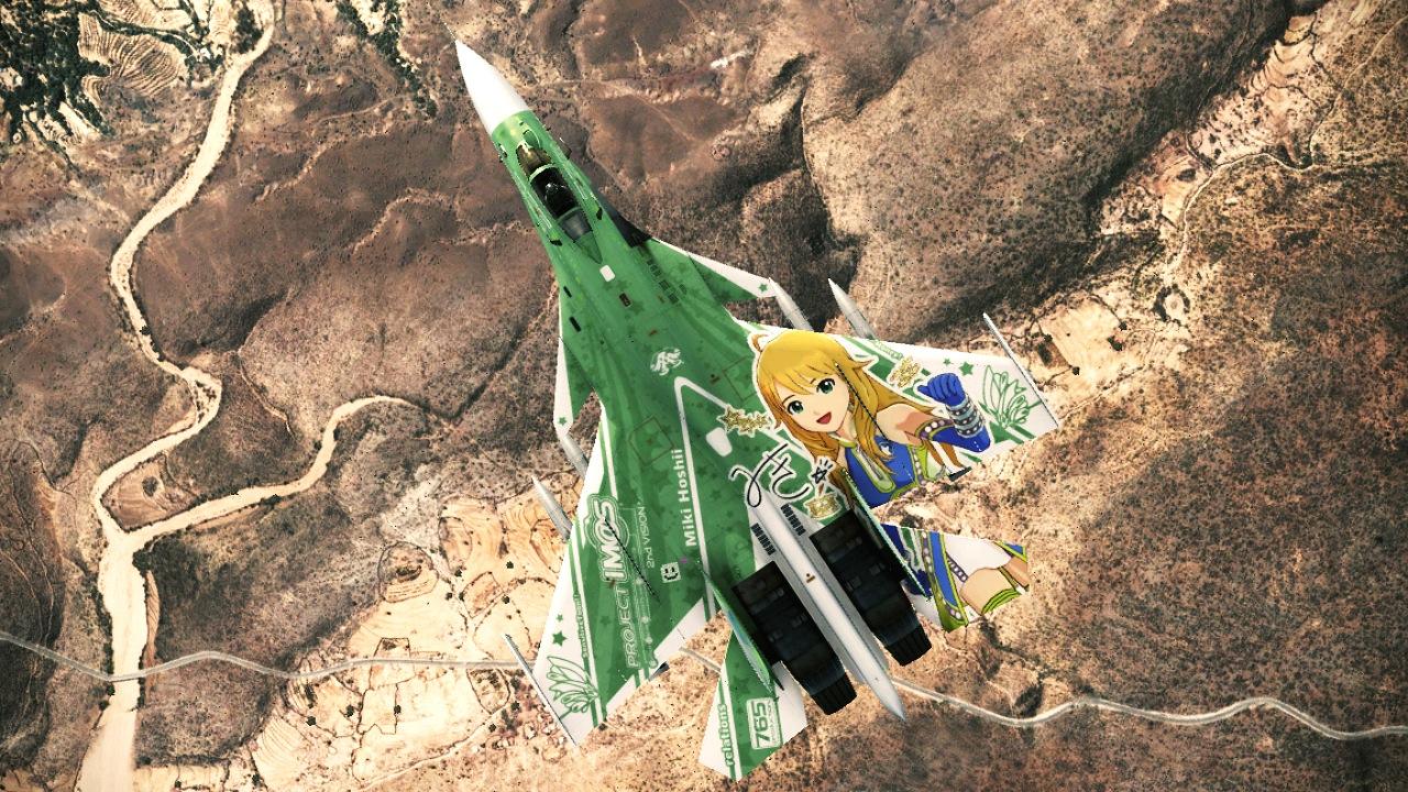 AceCombatAH-17_2.jpg