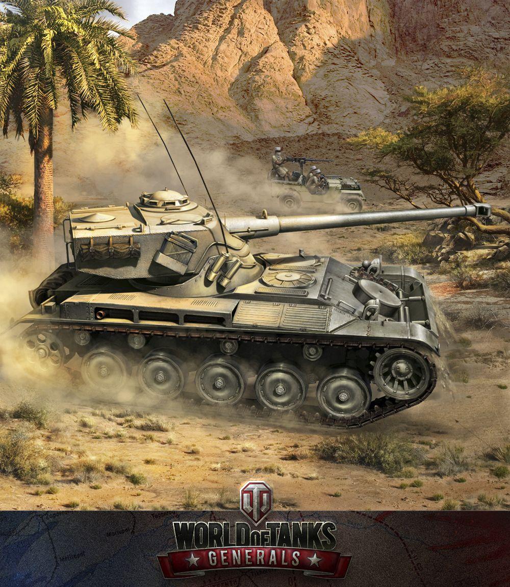 Русский ответ на world of tanks 24 фотография