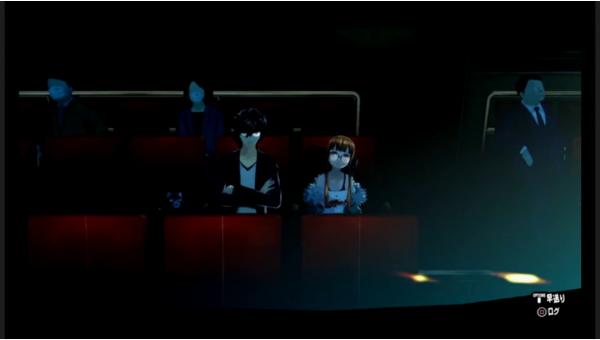 persona 5 neues gameplay neue charaktere und das intro. Black Bedroom Furniture Sets. Home Design Ideas