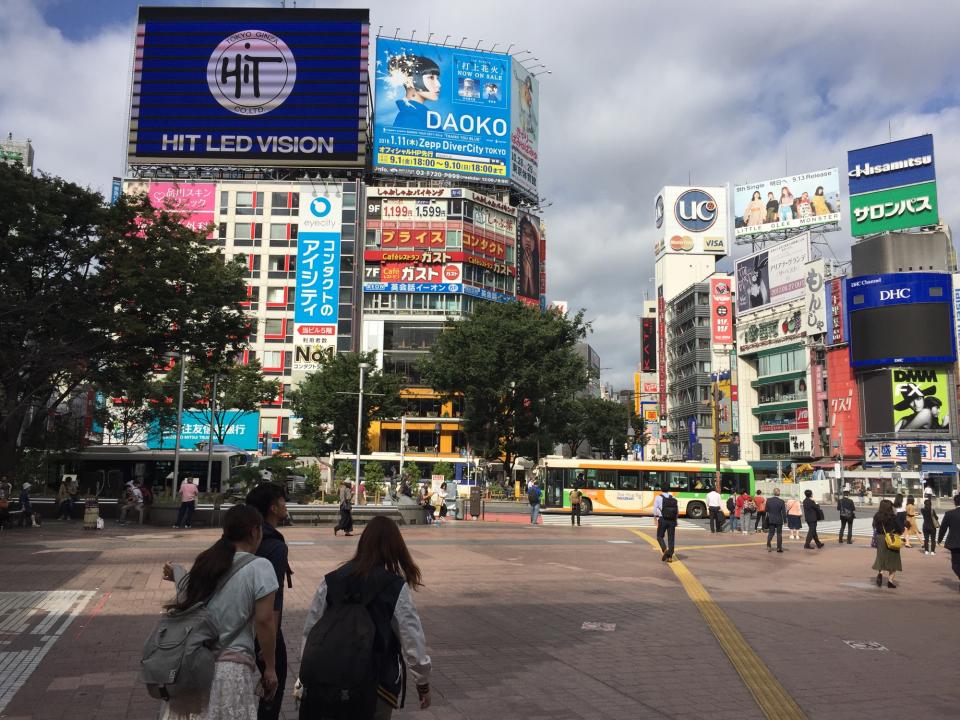 01_Shibuya.JPG