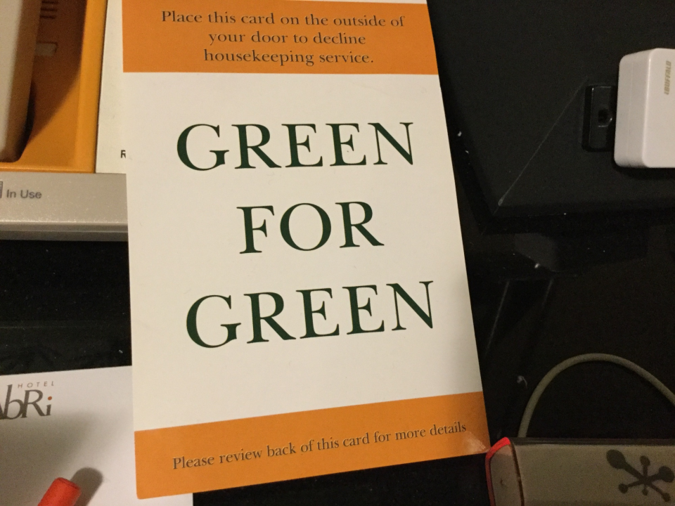 03_Green2.JPG