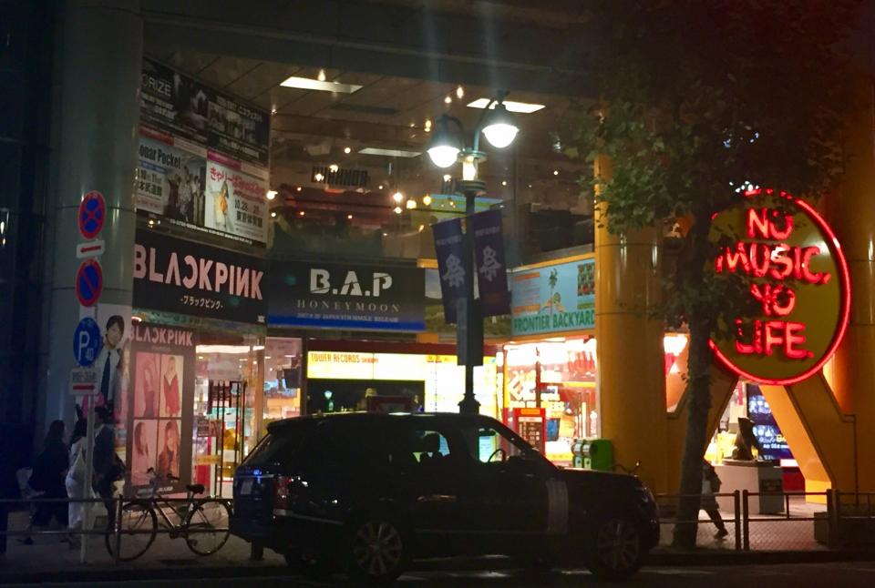 03_Shibuya-BAP.jpg