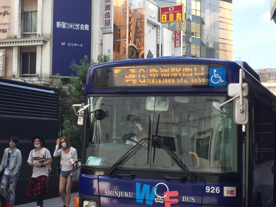 04_Shinjuku.JPG
