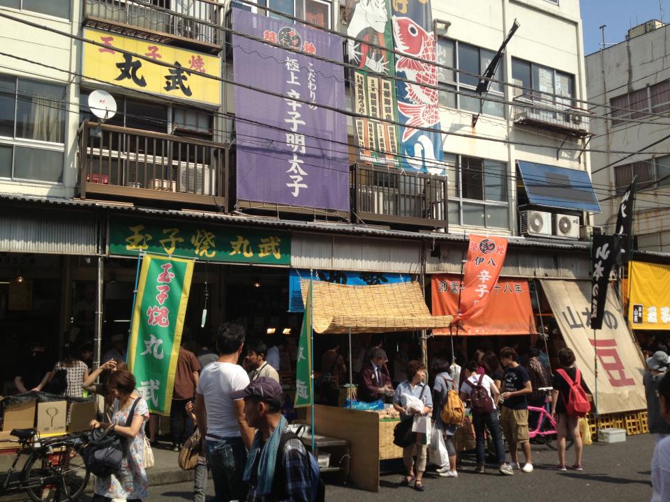 05_Tsukiji1.JPG