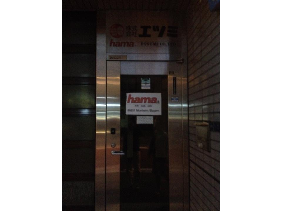 09kagurazaka3_hama.JPG