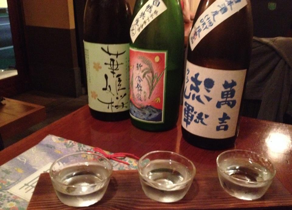 12restaurant2_sake.JPG