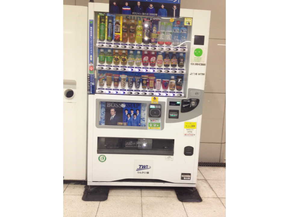 18_automat1.JPG