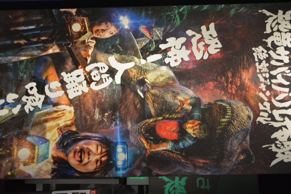 21_Dinosaur-Survival_Run-Jungle-of-Despair.JPG