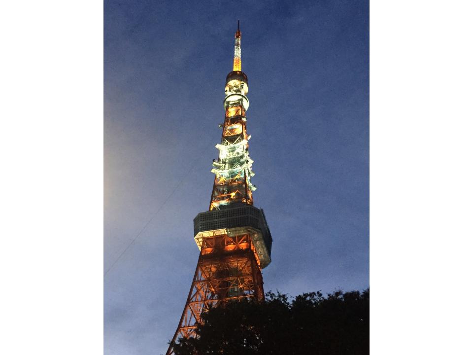 25_TokioTower6.JPG