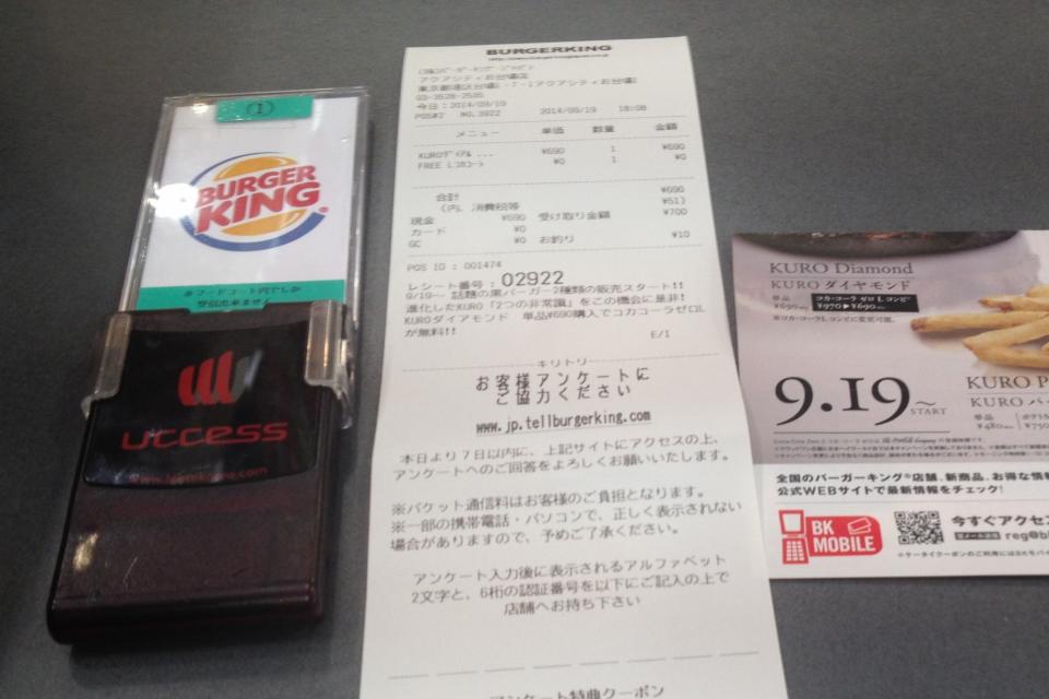 26_burger1.jpg
