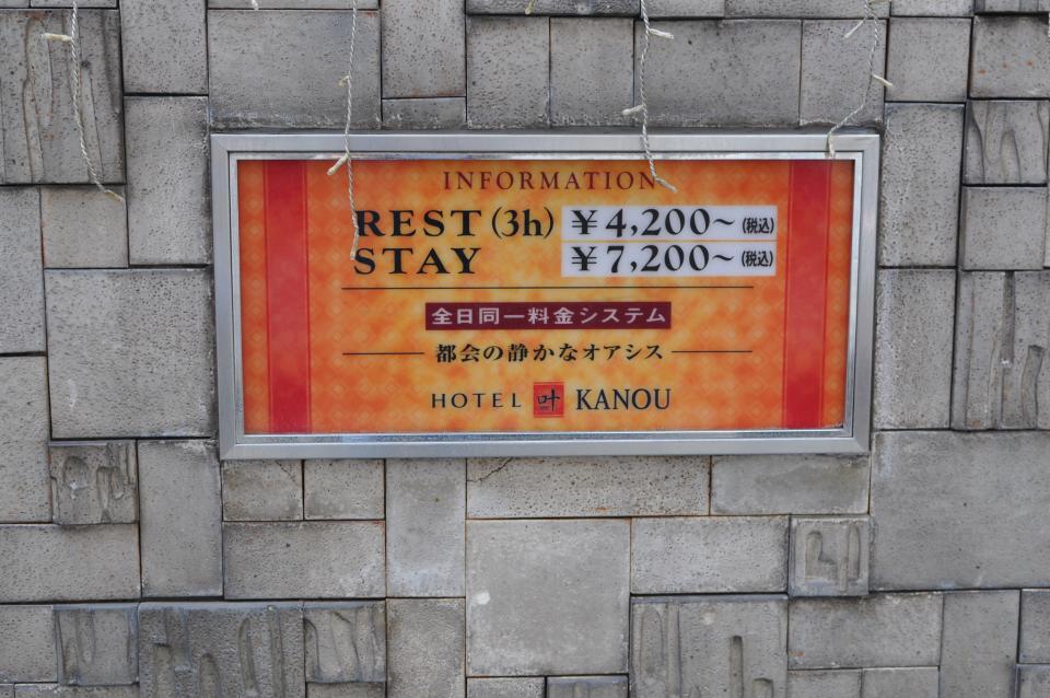 28_Lovehotel0.jpg