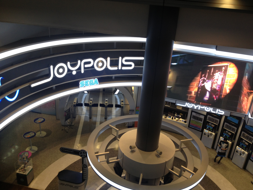 29_joypolis2.JPG