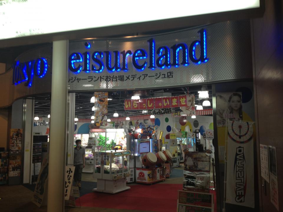 30_Leisureland.JPG