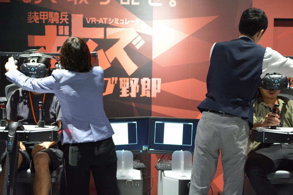 30_VR-AT-Simulator.JPG