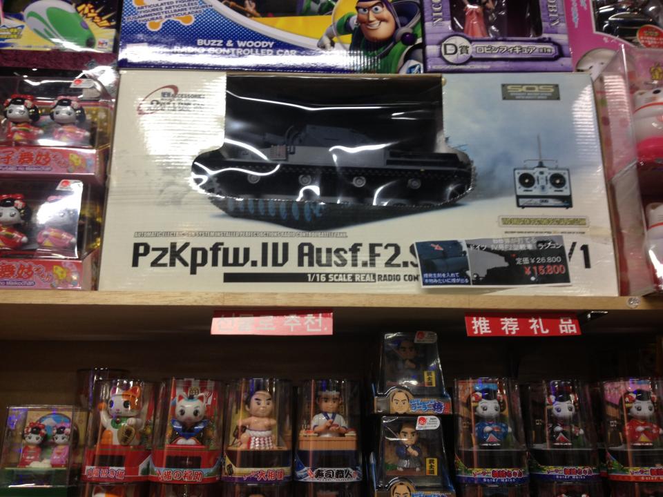 32_Kinderspielzeug.JPG