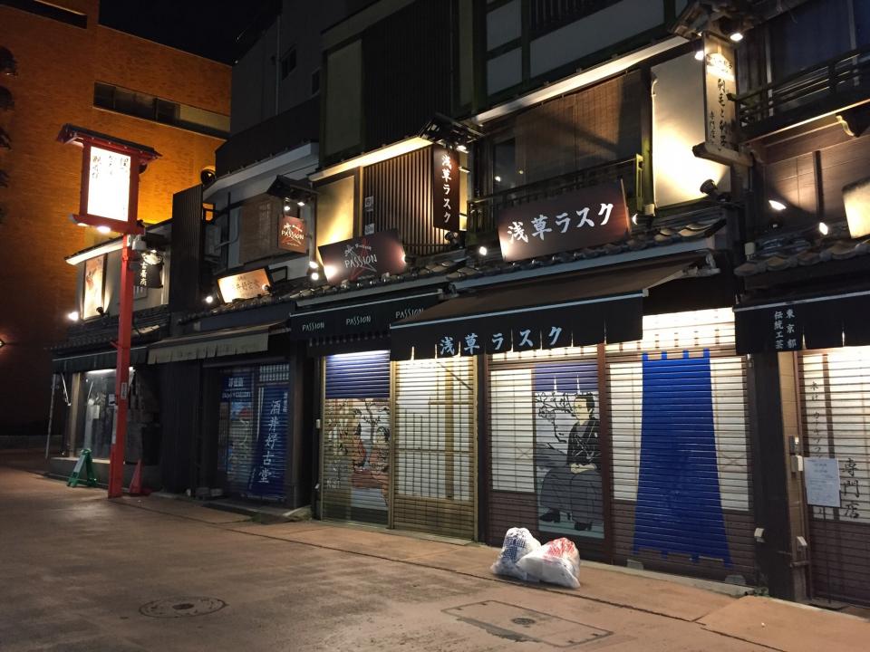 35_Asakusa_Nacht.JPG