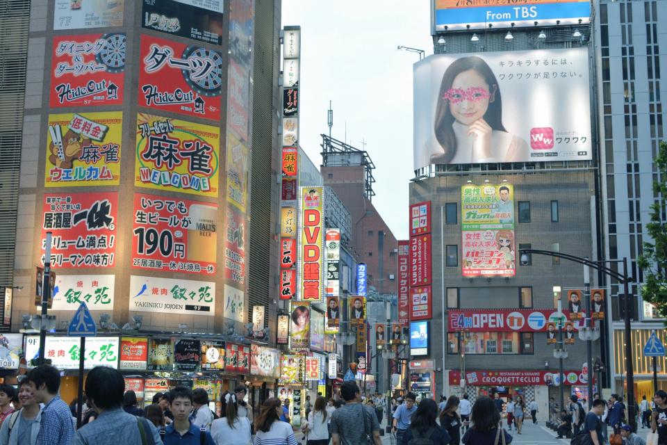 41_Shinjuku2.jpg