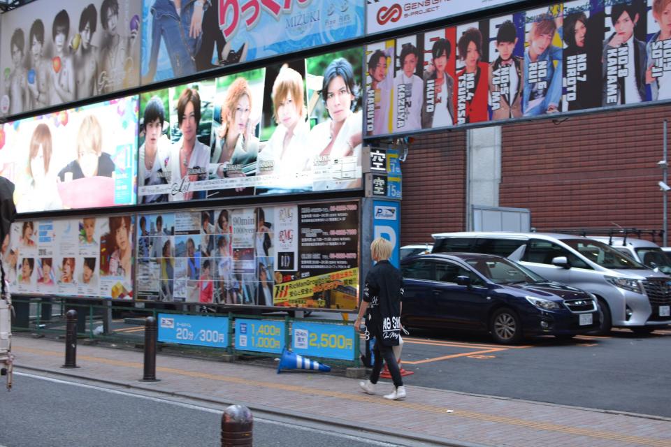 46_Hosto-Reklamen-kommen.jpg
