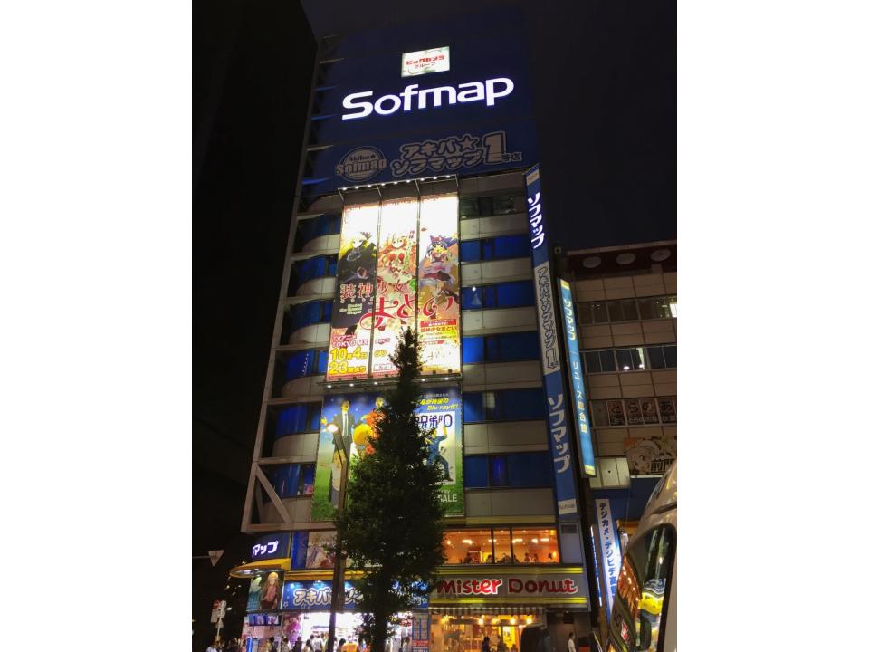57_Akiba_nacht2.jpg