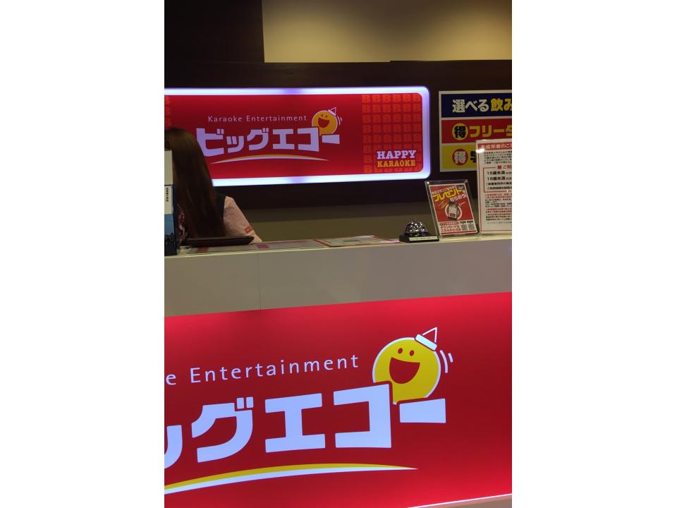 62_Karaoke2.jpg