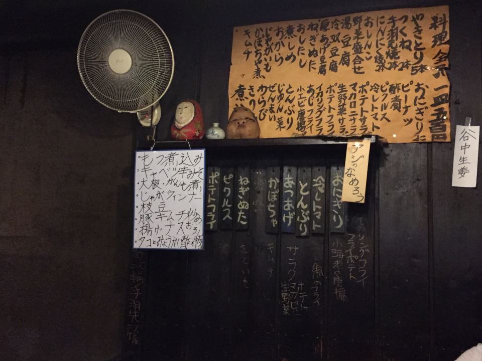 76_Izakaya1_Schilder.jpg