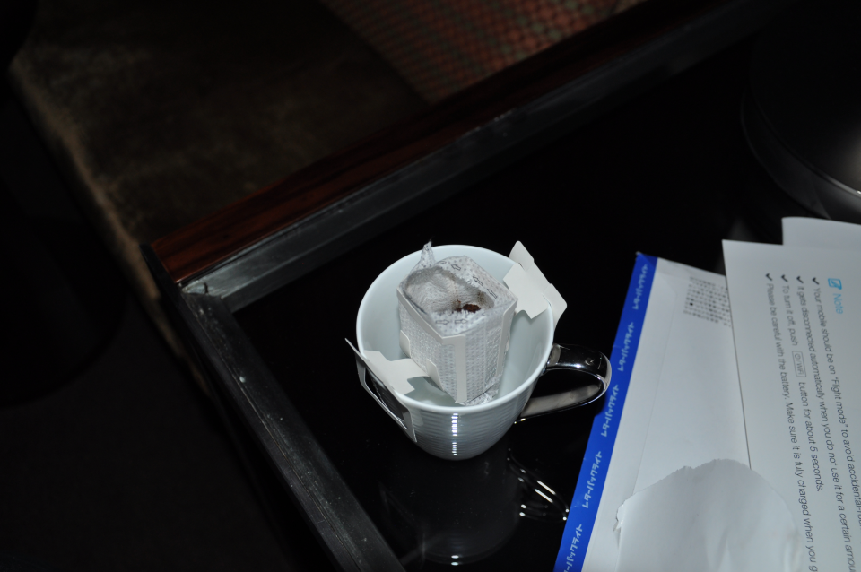 kaffee_tricks.JPG