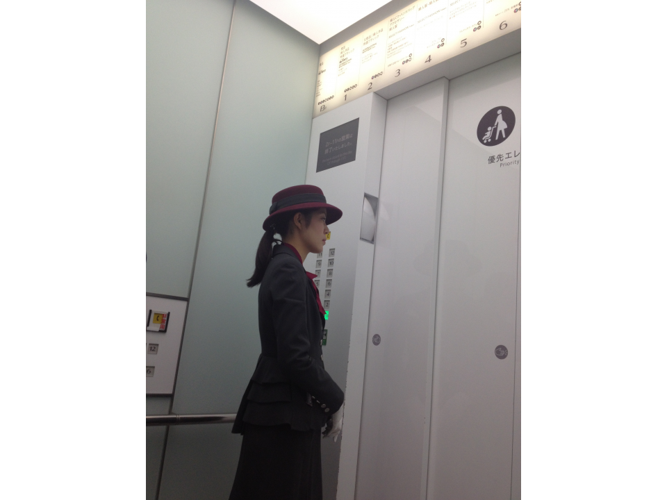 liftgirl.JPG
