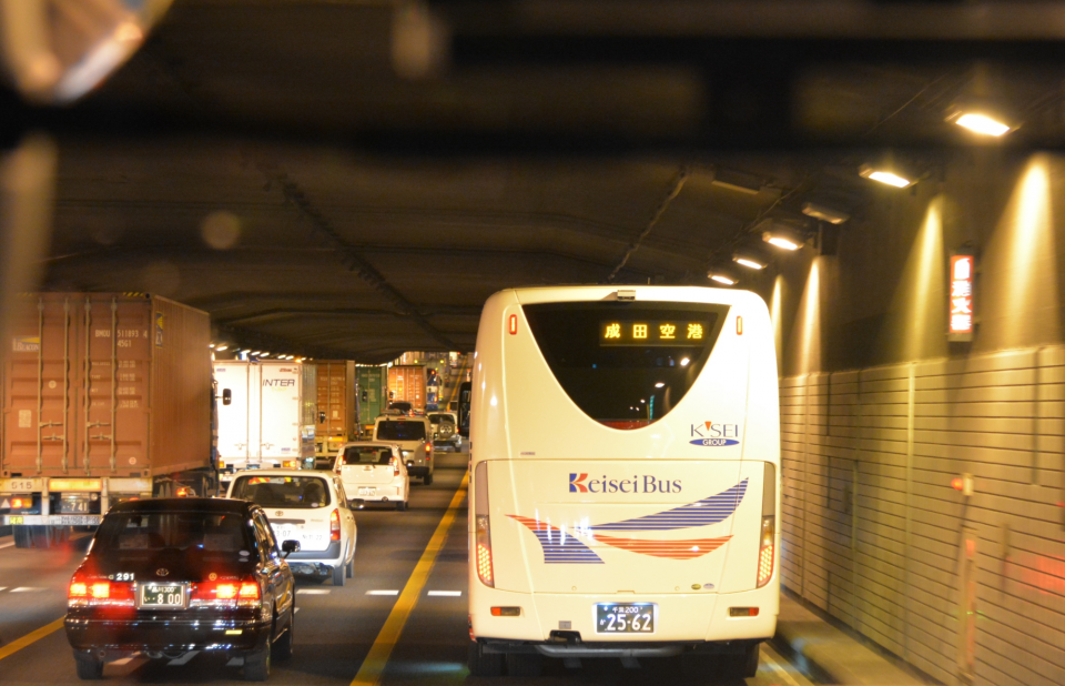 mi-20-keisei-bus.JPG