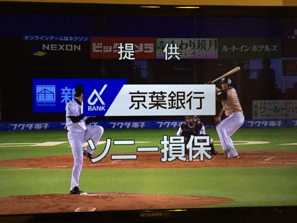 mi-34-tv-baseball.JPG