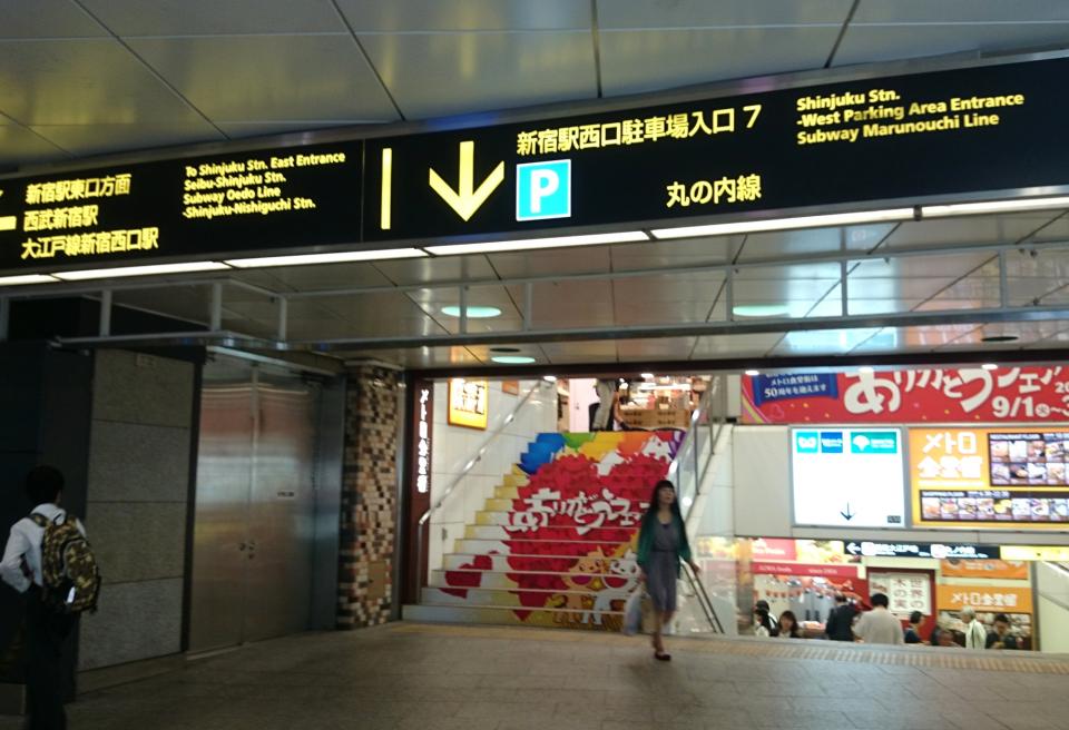 mo_13_underground2.JPG
