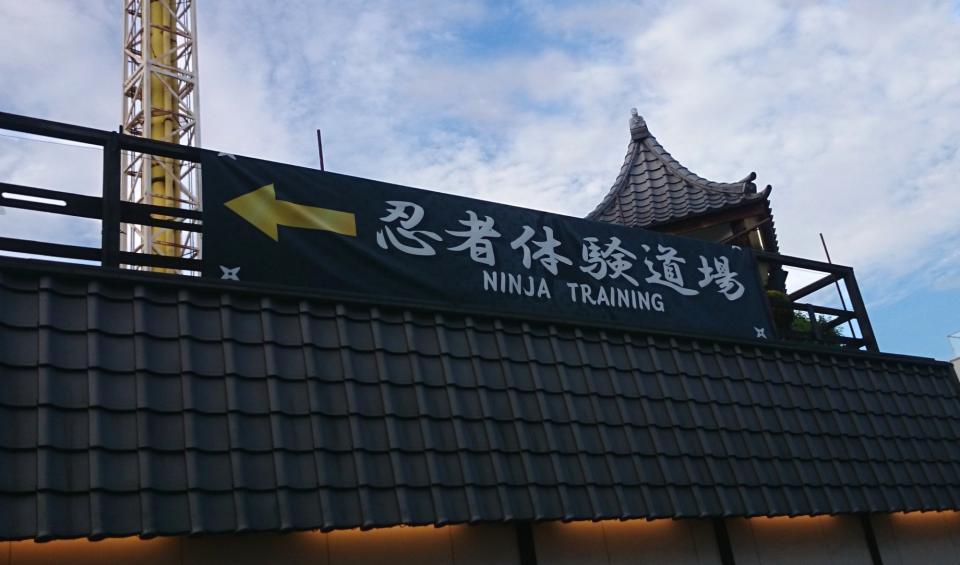 sa-32_ninja-dojo.JPG