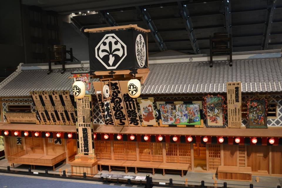 so_16_kabuki.jpg