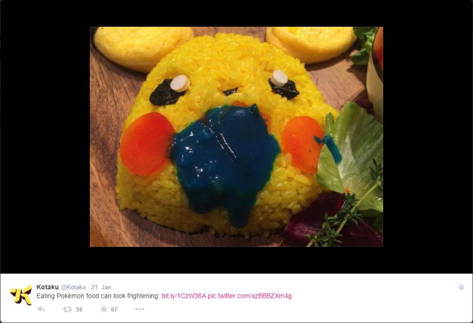 pokemon_0.PNG