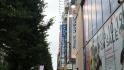 39_Akiba3.jpg