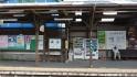 42_hase-station2.jpg