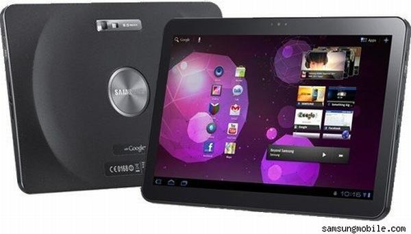 Samsungs Tablet LCD mit 2560x1600 Pixeln