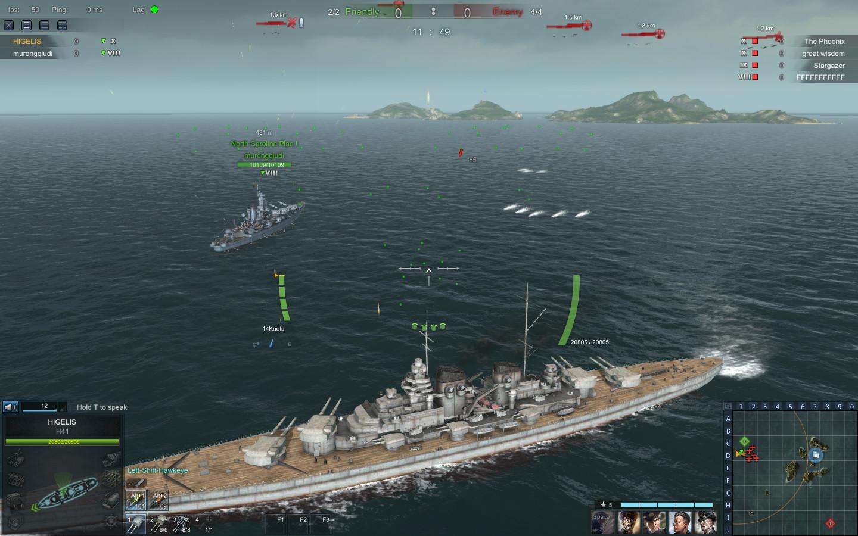 Steel Ocean Spiel