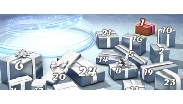 Chip De Weihnachtskalender.Chip De Adventskalender News Gamersglobal De
