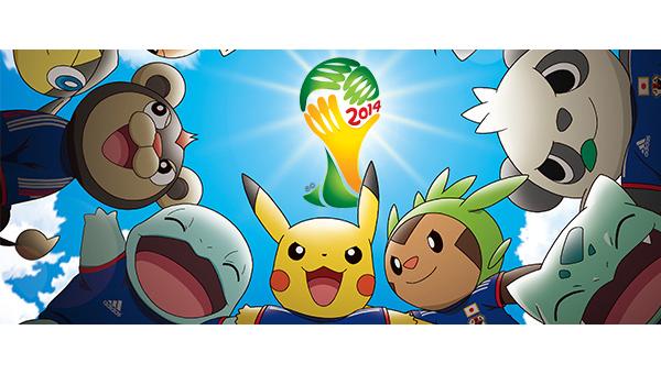 Pokemon Fußball